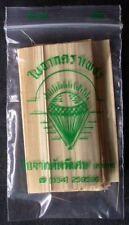 Paquet neuf  feuilles  VEGETALES à rouler CIGARETTE   THAILANDE  THAILAND