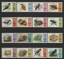 Solomon Islands 1976 QEII Bird / Sea Life Multi Design Values Set Unmounted Mint
