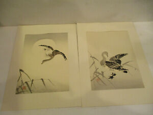 Vintage pair of  Japanese Bird in Water  Prints in Good condition.