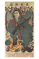 JAPANESE WW2 PROPAGANDA poster 24X36 HISTORIC brutal WAR patriotic RARE