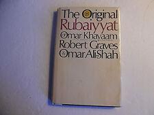 The Original Rubaiyyat of Omar Khayaam, Robert Graves & Omar Ali-Shah HC DJ 1968