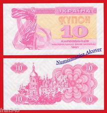 UCRANIA UKRAINE 10 Karbovantsiv 1991 Pick 84 SC  / UNC
