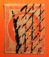 Cérès non dent N°5,40c Orange, (TB-1245-30)oblit grille sans fin, COTE : 1350 €