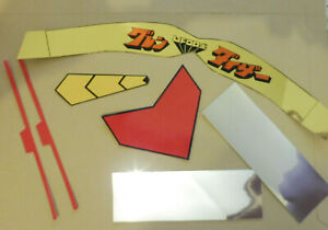 goldorak mazinger gaiking shogun jumbo stickers lot mattel popy