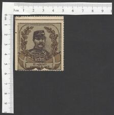 Christian X King of Denmark poster stamps printed in reverse on gum side