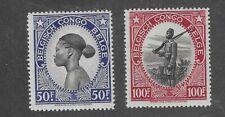 BELGIAN CONGO SC# 226-7 MNH STAMPS