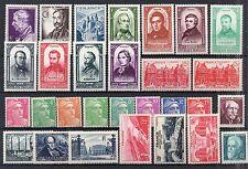 1948 FRANCIA LOTTO VALORI INTEGRI MNH D/753