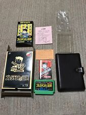 Game soft Famicom 『Choice of a preside』Box and with an instructions from Japan ☆