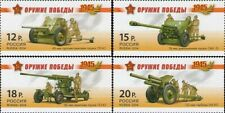 2014 Russia Military & War Weapon of the Victory Artillery MNH