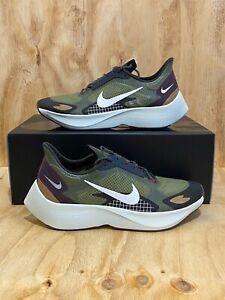 Nike Vapor Street Peg SP Running Shoes Khaki Spruce [BV7724-300] Men's Size 8