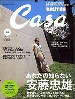 Casa BRUTUS October 2006 Life Design Magazine Japanese Book Japan
