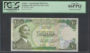Jordan 10 Dinars ND(1975-92) P20cts Color Trial  Perforated  Uncirculated