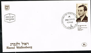 Israel WW2 Hungary Raoul Wallenberg 1944 Concentration Camps Deportation cover