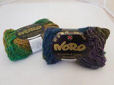 600 g NORO Silk Garden Fb. 346 Seide / Kid Mohair / Lamb´s Wool Verlaufsgarn