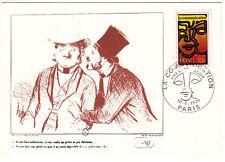 CARTE MAXIMUM FDC 1976 TIMBRE N° 1884 LA COMMUNICATION VISAGE DE FACE ET PROFIL