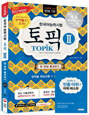 [SIDAEGOSI] Topik II text book / intermediate / advanced / Mp3 CD /