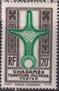 Libya Ghadames #3N7 Mint CV$10.00