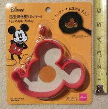 Disney Mickey red Silicone Rubber Egg Shaper silhouette Pancake Mold daiso japan