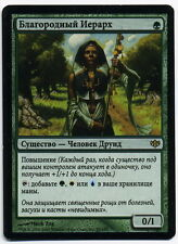 MTG Russian Noble Hierarch (Conflux) NM-