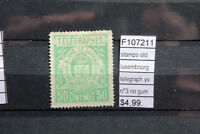 STAMPS LUXEMBOURG TELEGRAPH YVERT N°3 MINT NO GUM (F107211)