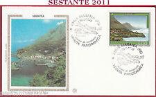 ITALIA FDC FILAGRANO GOLD SERIE TURISTICA MARATEA PZ 1992 ANNULLO S70