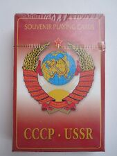 Playing Cards CCCP USSR Russia  with 54 Unique Pictures