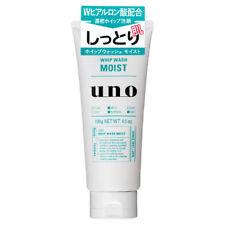Shiseido UNO Men's Face Whip Wash MOIST 130g (Green)