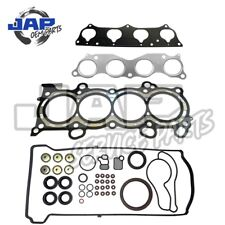 FULL HEAD GASKET SET HONDA CIVIC TYPE R EP3 K20A2 INTEGRA DC5 K20A