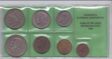 GREECE SET OF USED GREEK COINS 1980