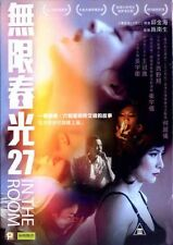 "Eric Khoo ""In The Room"" Josie Ho Chiu-Yee Singapore 2016 Romance Region 3 DVD"