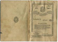 REGNO, LIBRETTO CASSE RISPARMIO POSTALI, UFFICIO ROMA TERME, 1940              m