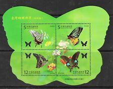 China (Taiwan) Butterflies Set No. 2  Souvenir Sheet (green)