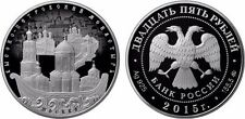 25 Rubel Russland PP 5 Oz Silber 2015 Vysoko-Petrovsky Monastery Moscow Proof