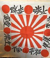 IMPERIAL JAPANESE SCARF NAPKIN PENDANT HEADBAND 21 INCH X 21 Inch