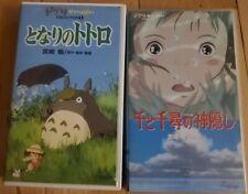 Japanese Spirited Away My Neighbor Totoro Vhs