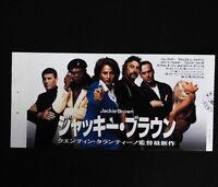 Jackie Brown (1997) Quentin Tarantino Japanese Ticket Stub