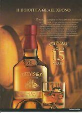 CUTTY SARK Aged 15 years .-Scotch Whisky-2005 Print Ad