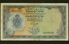 More details for 1963 libya one pound ah1382 ~ p-25 £1