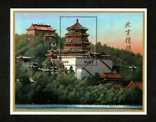 VINTAGE CLASSICS - Mali 1996 - China, Sites, Temple - Souvenir Sheet - MNH