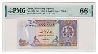 QATAR banknote 1 Riyal 1985 PMG MS 66 EPQ Gem Uncirculated