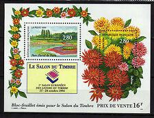 France : BLOC NEUF Y&T YVERT BF 16 1994 SALON TIMBRE 2909 2910 PHILATELIE