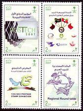 Saudi Arabia 2007 ** Mi.1522/25 Stamp Exhibition of the GCCstates Flags