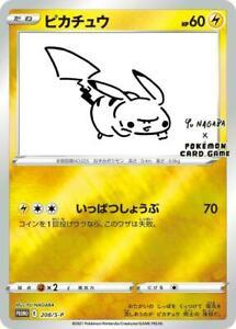 NEW Pokemon Card Game Pikachu promo E 208/s-p Limited YU NAGABA Japanese