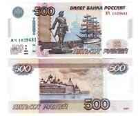 RUSSIA 500 Rubles (2010) P-271d UNC Banknote Paper Money