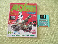 >> msx fan july 1992/07 magazine first issue magazine japan original! <<