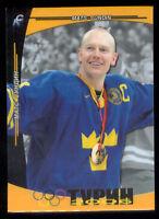 2005 Mats Sundin Turin Olympics  Card 500 Made Rare