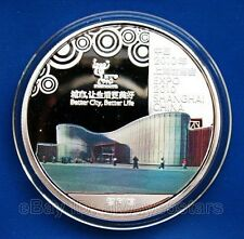 2010 Shanghai World Expo Chile Pavilion Colored Silver Coin Souvenir