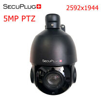 5MP PTZ IP Kamera H.265 Outdoor HD 2592x1944 Schwenk Neige 30X Speed Dome Kamera