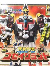 Bandai  Gossiper DX GoseiI Ground  Megazord Gosei Grand Megaforce Japan w/Box