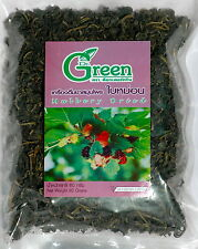 MULBERRY 100% NATURAL HERBAL TEA BLOOD SUGAR CHOLESTEROL IMMUNE BOOST, INT POST
